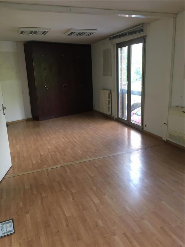 Location bureau St quentin 700€ HT/HC - Photo 2