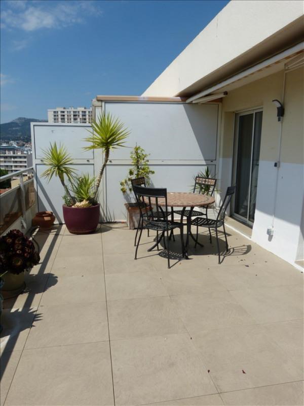 Vente de prestige appartement Toulon 765000€ - Photo 7