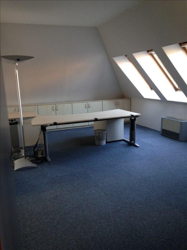 Vermietung büro Strasbourg 1108€ +CH/ HT - Fotografie 5
