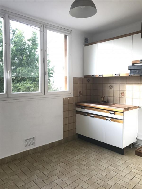 Rental apartment Vitry sur seine 960€ CC - Picture 2