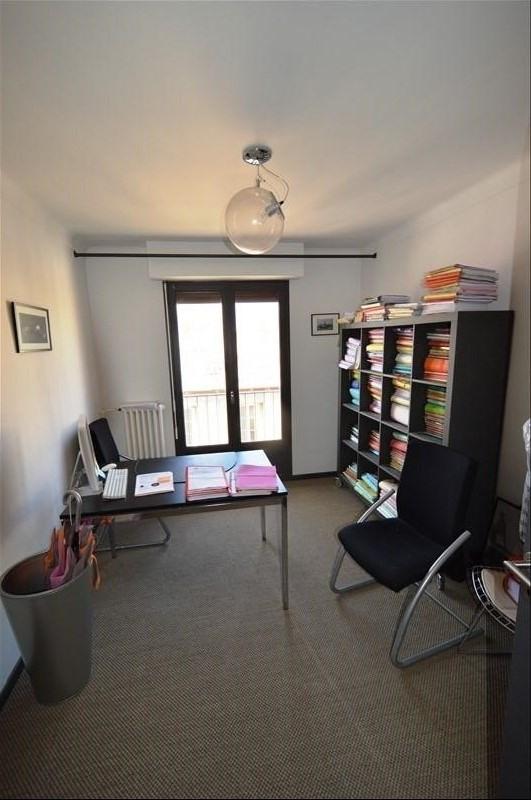 Vente appartement Avignon intra muros 212000€ - Photo 5