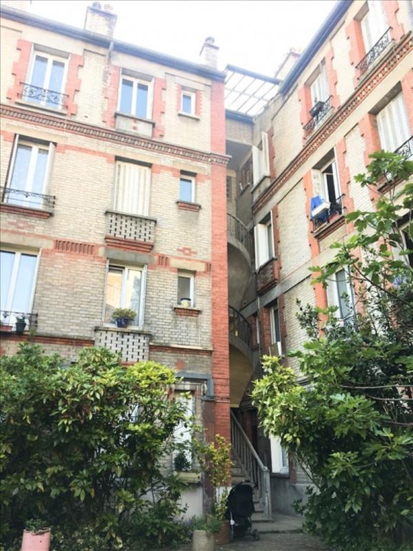 Affitto appartamento Vitry sur seine 750€ CC - Fotografia 1
