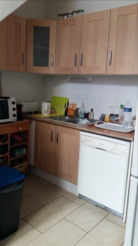 Rental apartment Port vendres 465€ CC - Picture 6