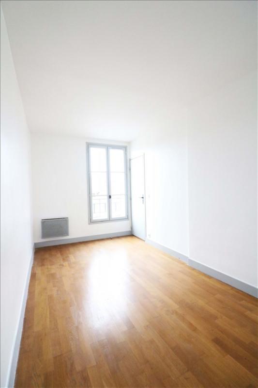 Location appartement St ouen 1450€ CC - Photo 5