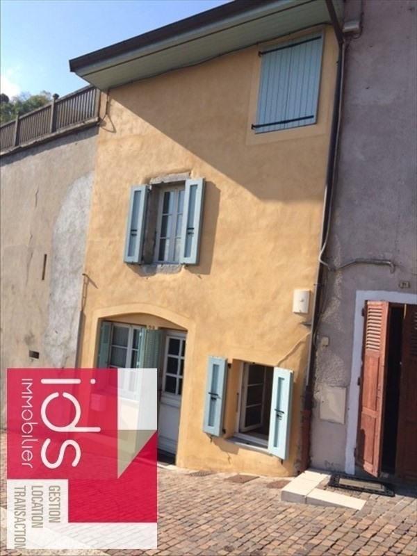 Vente maison / villa Montmelian 117000€ - Photo 1