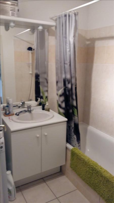 Vente appartement Carcassonne 62000€ - Photo 7