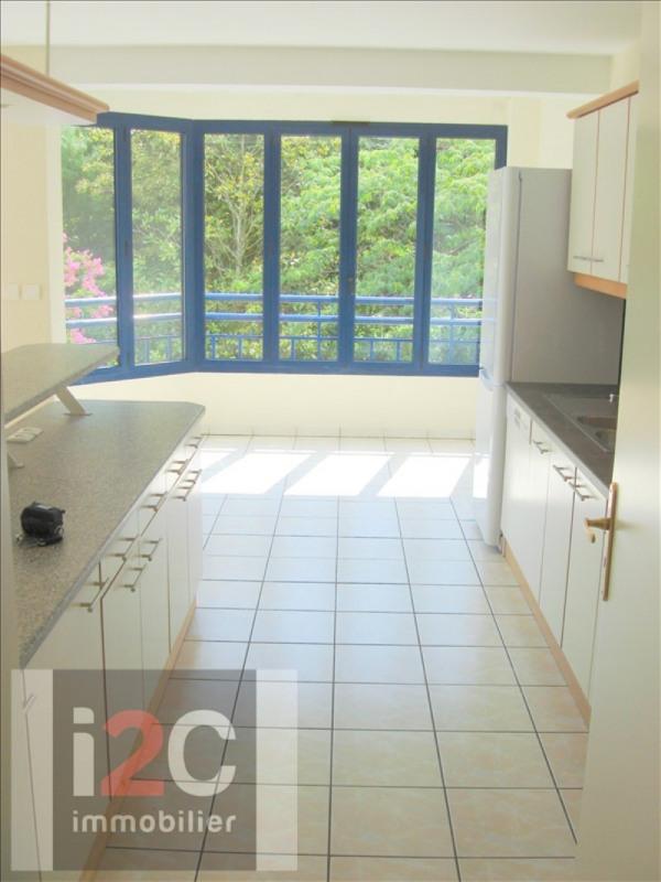 Location appartement Divonne les bains 1610€ CC - Photo 2
