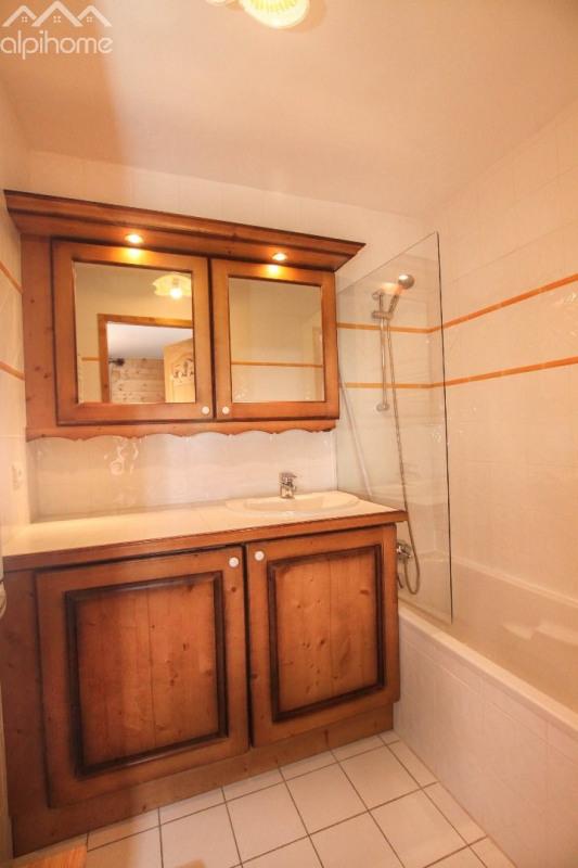 Vente appartement Cohennoz 150000€ - Photo 8