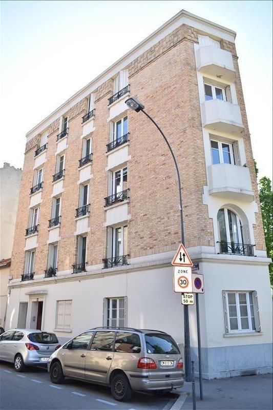Location appartement Les lilas 630€ CC - Photo 1