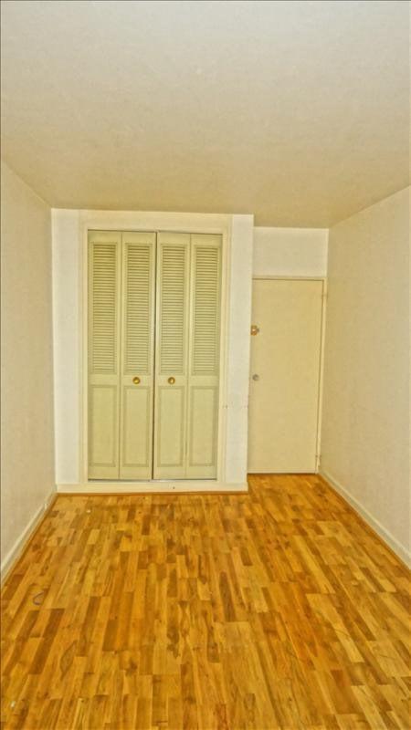Vente appartement Corbeil essonnes 95000€ - Photo 5