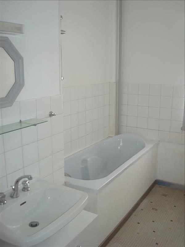Vente appartement Decize 32000€ - Photo 2