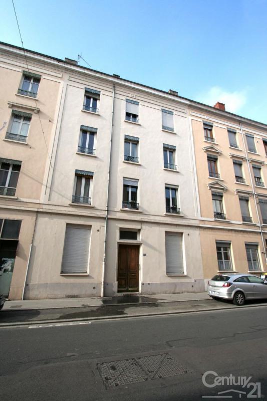 Produit d'investissement appartement Lyon 7ème 260000€ - Photo 18