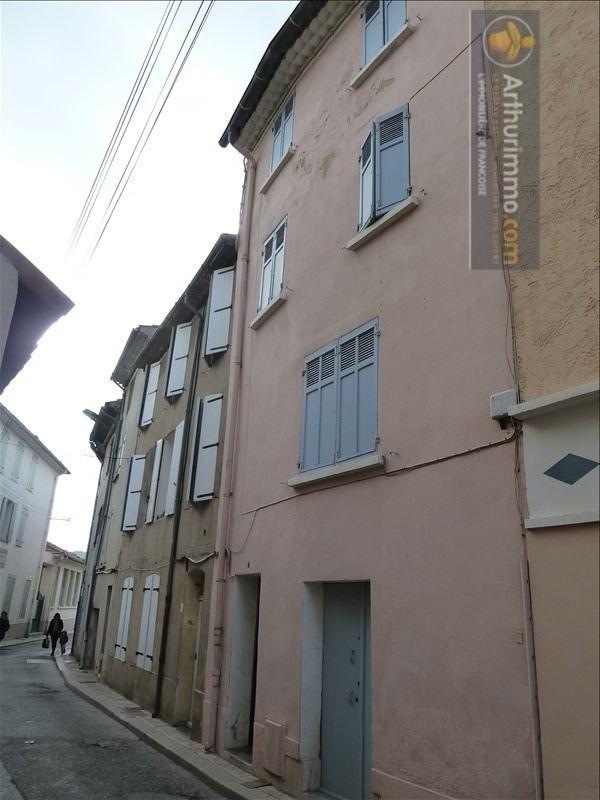 Vente appartement Tourves 146000€ - Photo 1