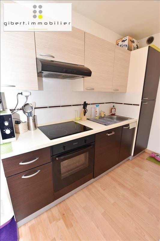 Vente appartement Le puy en velay 49500€ - Photo 4