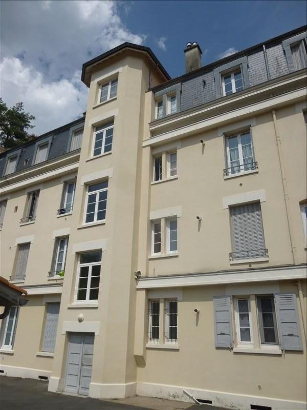 Vente appartement Tarare 50000€ - Photo 1