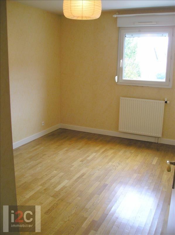 Alquiler  apartamento Ferney voltaire 1733€ CC - Fotografía 5