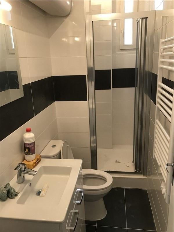 Affitto appartamento Vitry sur seine 650€ CC - Fotografia 3