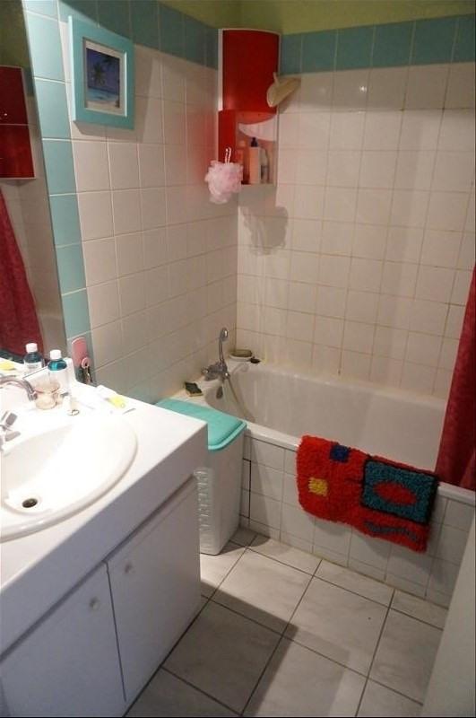 Vente appartement Toulouse 121900€ - Photo 4