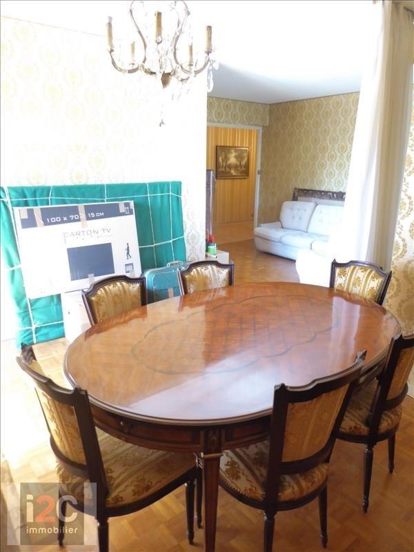 Vendita appartamento Ferney voltaire 289000€ - Fotografia 14