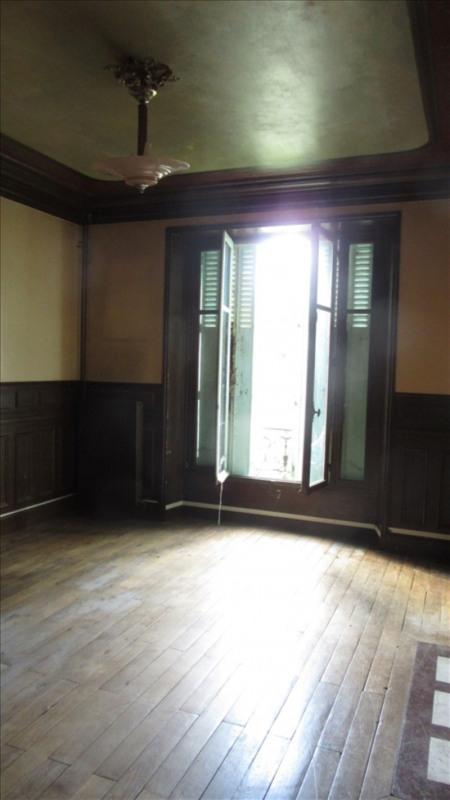Vente immeuble La ferte alais 474000€ - Photo 5