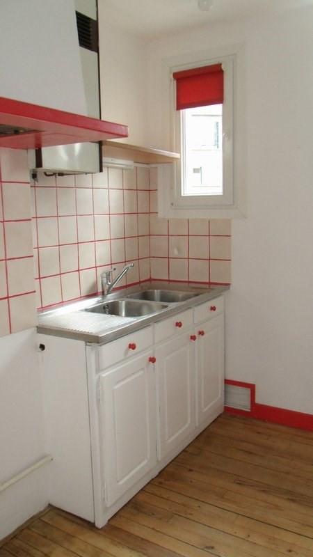 Venta  apartamento St lo 70000€ - Fotografía 7