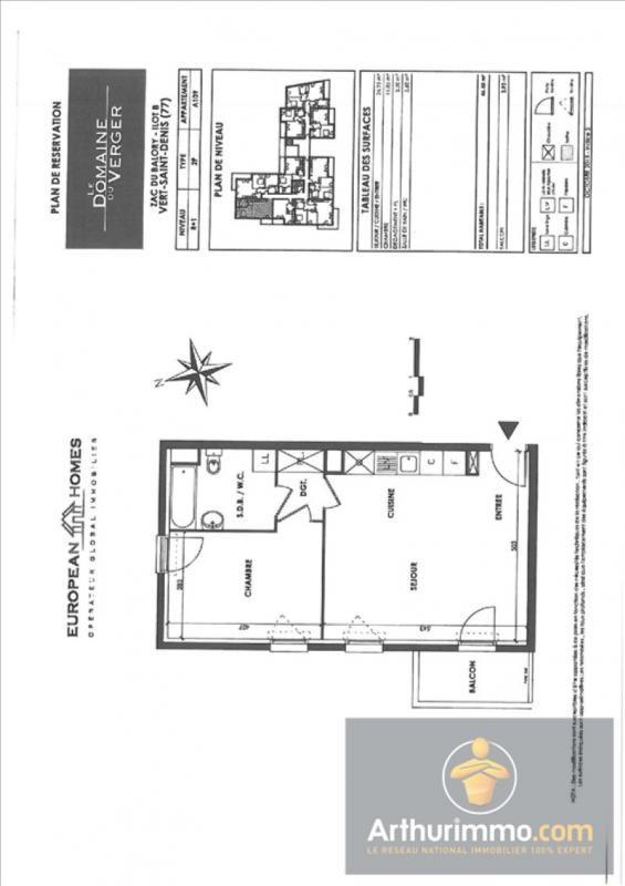 Location appartement Vert st denis 693€ CC - Photo 1