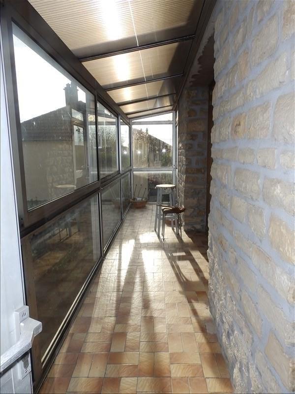 Vente maison / villa Avermes 132000€ - Photo 4