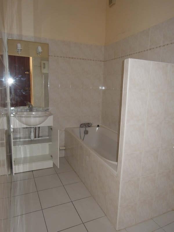 Location appartement Lyon 3ème 600€ CC - Photo 5