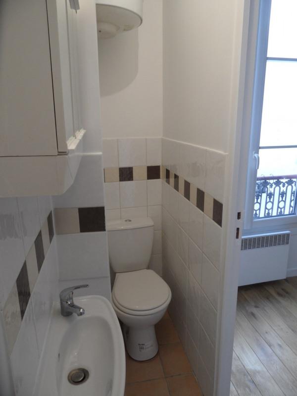 Location appartement Paris 7ème 865€ CC - Photo 5