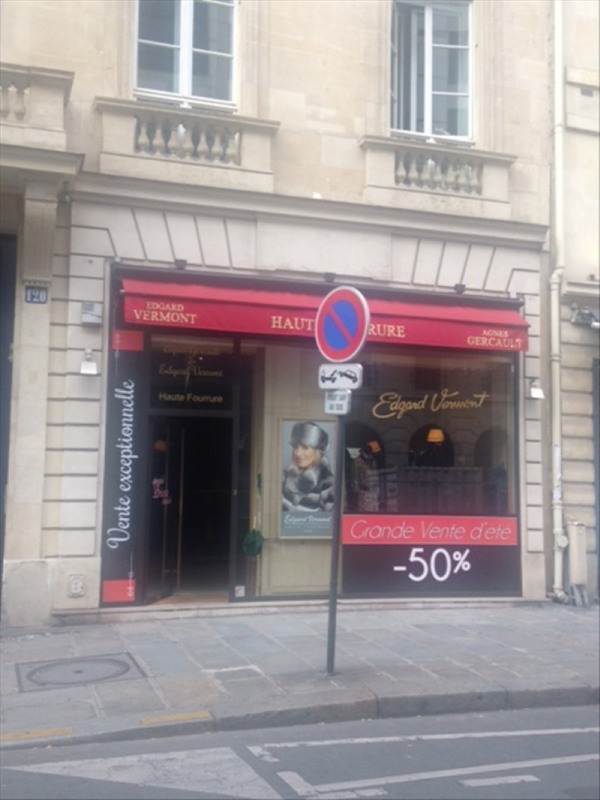 Vente boutique Paris 8ème 392 000€ - Photo 1