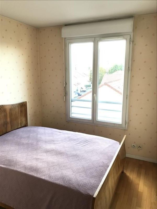 Vente appartement Bagnolet 252000€ - Photo 4