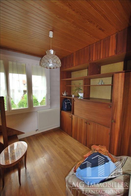 Sale house / villa Montfermeil 310000€ - Picture 3