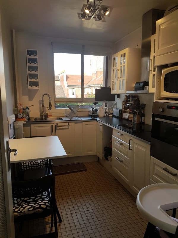 Vente appartement Noisy le sec 236000€ - Photo 2