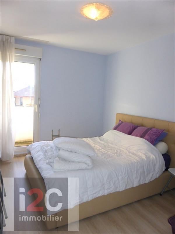 Affitto appartamento Segny 1490€ CC - Fotografia 4