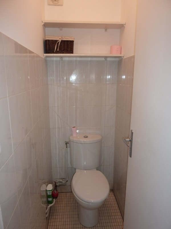 Location appartement Paris 13ème 1550€ CC - Photo 9