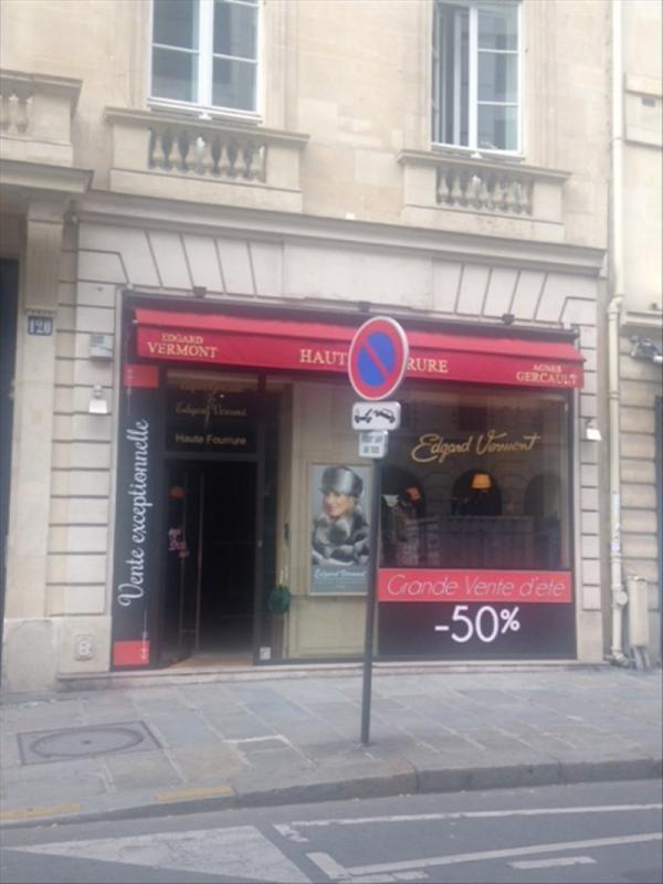 Vente boutique Paris 8ème 392000€ - Photo 1
