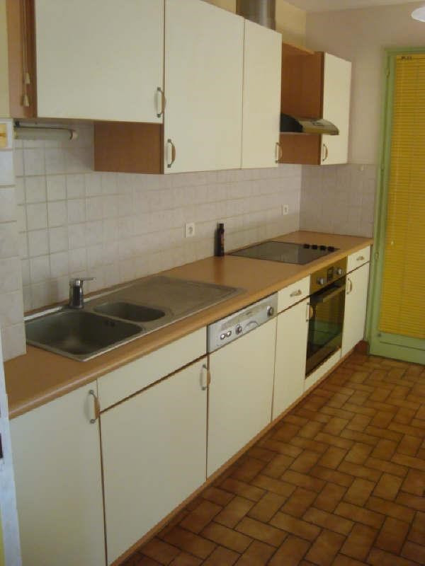 Location appartement Montlucon 490€ CC - Photo 2