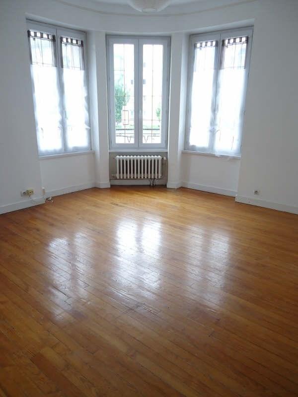 Location appartement Brest 580€ +CH - Photo 1