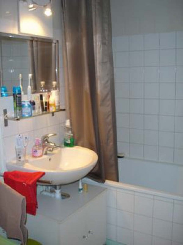 Vente appartement Limoges 56 000€ - Photo 8