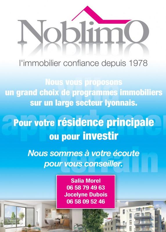 Investimento apartamento Meyzieu 198000€ - Fotografia 2