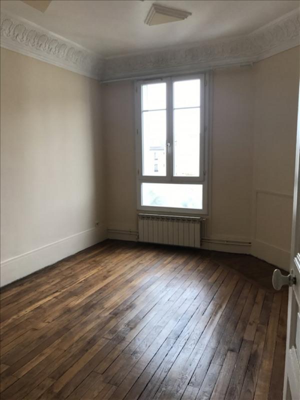 Alquiler  apartamento Vitry sur seine 880€ CC - Fotografía 2