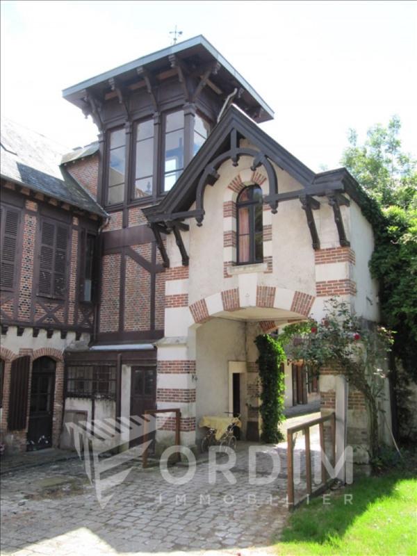 Vente maison / villa Cosne cours sur loire 349800€ - Photo 7