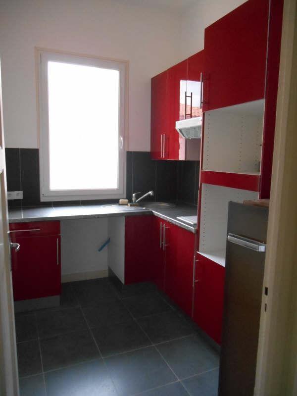 Vente appartement Port vendres 110000€ - Photo 1