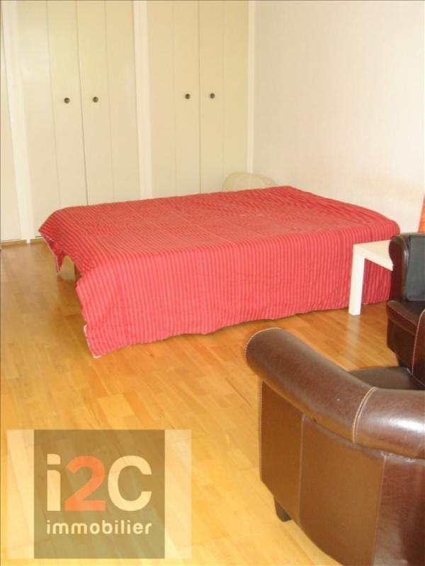 Location appartement Ferney voltaire 758€ CC - Photo 3