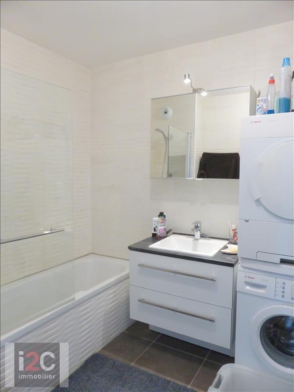 Alquiler  apartamento Ferney voltaire 1610€ CC - Fotografía 7