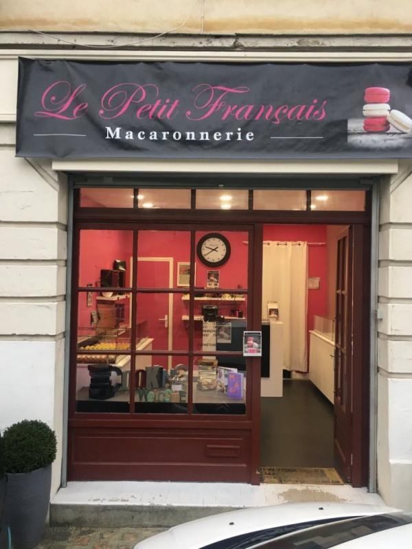 Vente fonds de commerce boutique Senlis 15000€ - Photo 4