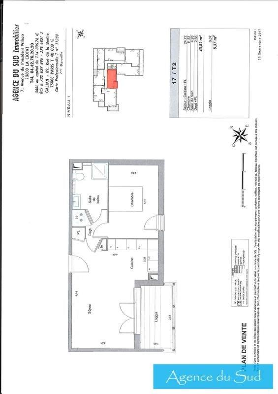 Vente appartement La ciotat 231000€ - Photo 1