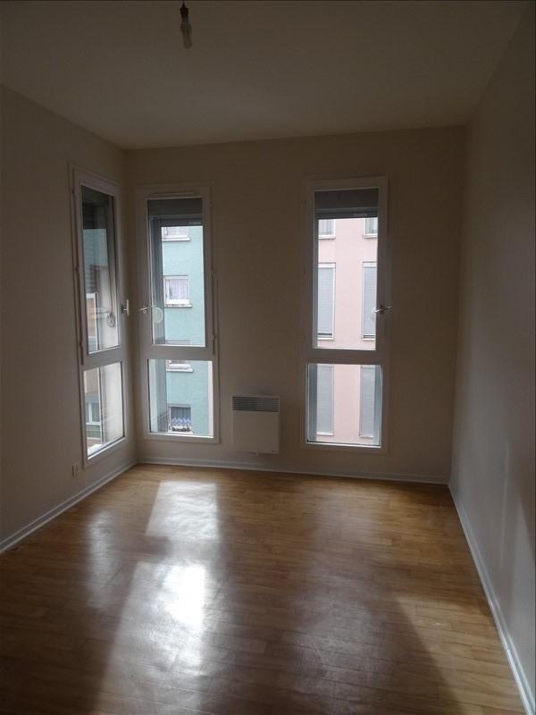 Vente appartement Moulins 71000€ - Photo 5