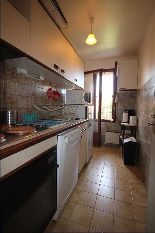 Vente appartement Collioure 185000€ - Photo 7