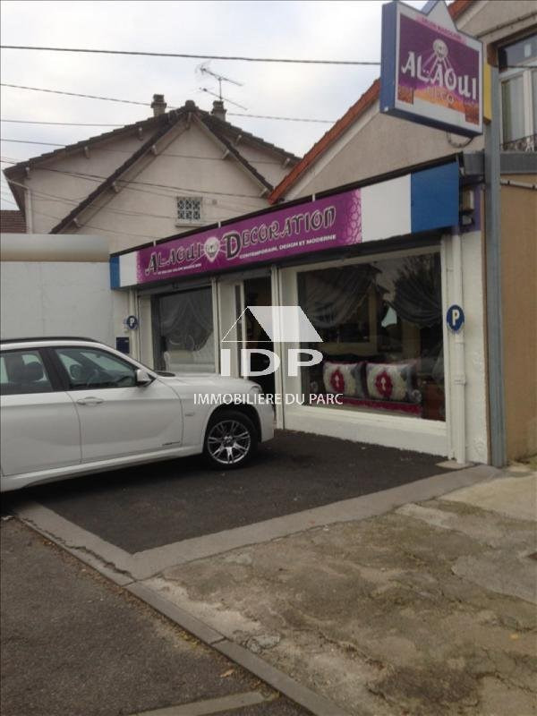 Investment property building Morsang sur orge 320000€ - Picture 1